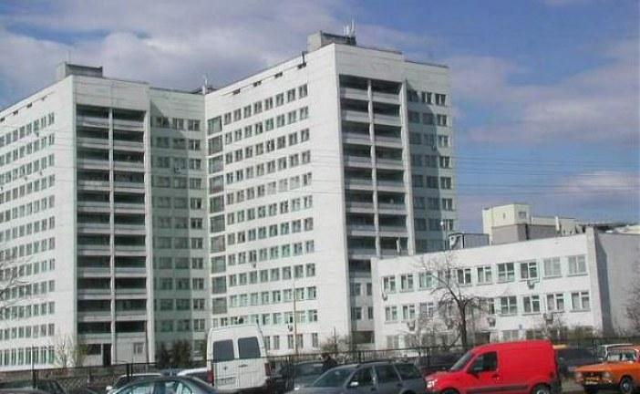 Anons, Kiev'deki bir hastanede tedavi gören Türk vatandaşı için yardım çağrısı