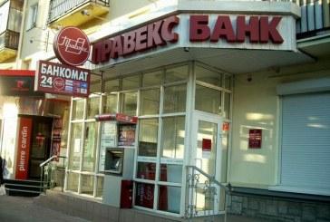 Bankacılık sektöründe hareketli günler, İtalyanlar Praveks Bank'ı satışa mı çıkarttı?