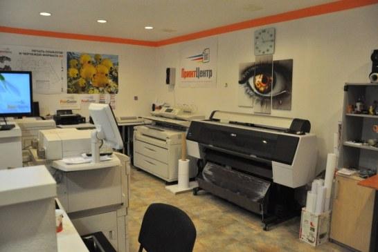 PrintCenter, Avrupa Kalite Ödüllü Stil ile Ukrayna pazarında çıtayı yukarı çekti