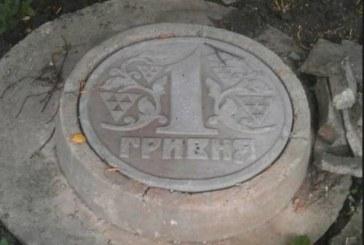 Burası Donetsk, böyle olur zengin şehrin rogar kapağı