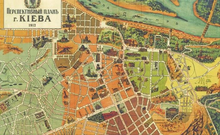 Bu haritayı ilk kez göreceksiniz,  işte 1912 yılında Kiev