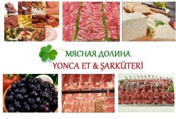 Reklam Haber, Kiev'in yeni lezzet mekanı açıldı, Türkiye'nin tadları yanı başınızda