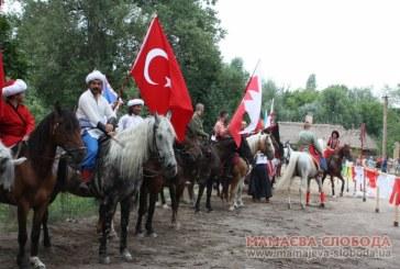 """Kiev'de """"Kazak Şöleni"""" başladı, bu seneki programda Türkiye de var"""