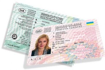 Ukrayna ehliyetlerinde geçerlilik süresi kısaldı, işte yeni kurallar