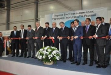 Ukrayna Birinci Türk İhraç Ürünleri Fuarı açıldı, (fotoğraflar)