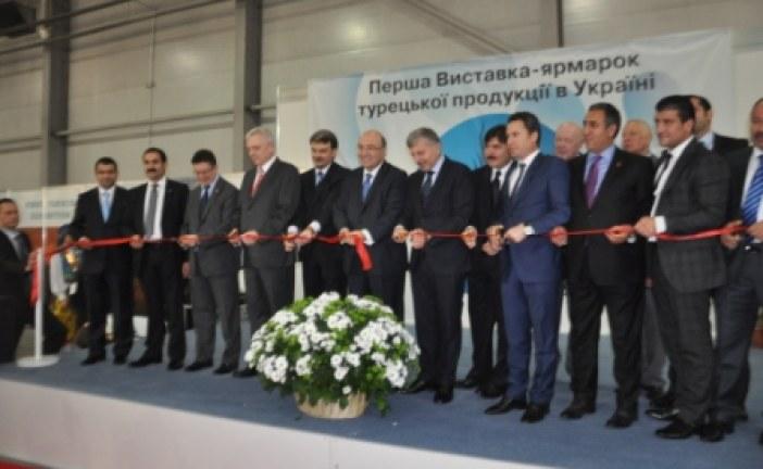 У Києві відбулася Перша Виставка-ярмарок турецької продукції в Україні