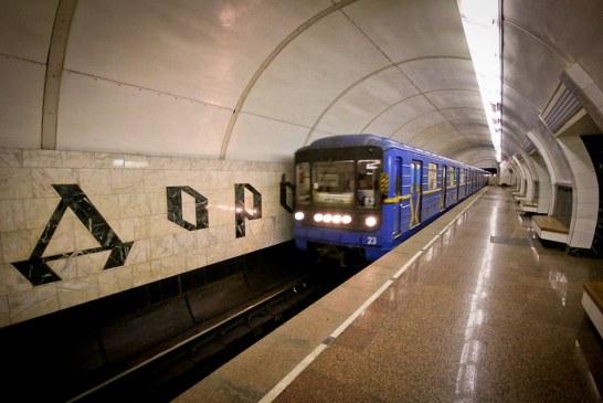 Kiev metrosu yeniden çalışmaya başladı