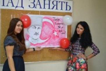 Cumhuriyet Coşkusu Kiev'deki Dilbilim Üniversitesi'nde (fotoğraflar)