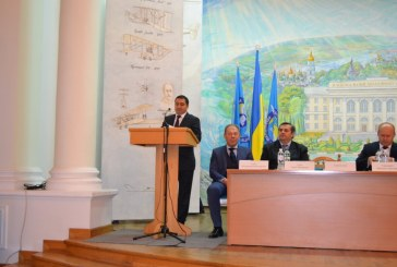 В НАУ обсудили перспективы развития воздушного и космического права