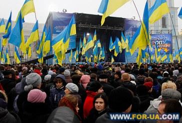 """İşadamları örgütleri birleşti, Kiev'de """"Avrupa'yı Ukrayna'da inşa edelim"""" mitingi düzenlendi"""