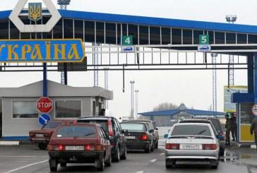 Ukrayna Polonya sınırında yeni bir gümrük noktası açıldı