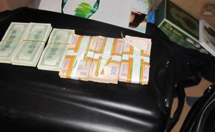Türk vatandaşının beyan etmediği parasına el kondu