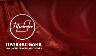 Bankacılık sektöründe son dakika, Firtaş, İtalyan PraveksBank'ı satın aldı