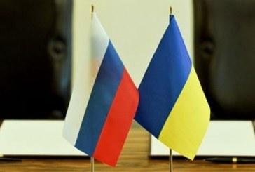 Rusya Başbakanı Medvedev, 'Ukrayna ile diplomatik ilişkiler tamamen kopabilir'