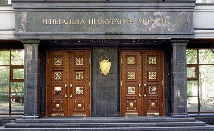 Kırım'daki işgallere yönelik olarak terörle mücadele kapsamında soruşturma açıldı