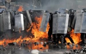 ukrayna olaylar 23232