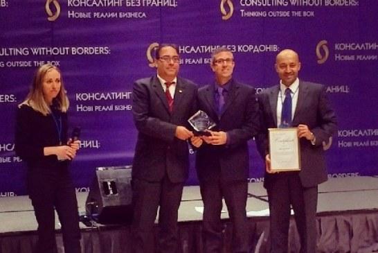 """Türk şirketine """"uluslararası mükemmelik ödülü"""" Kiev'de verildi"""