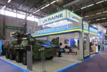 Ukroboronprom Başkanı istifa etti