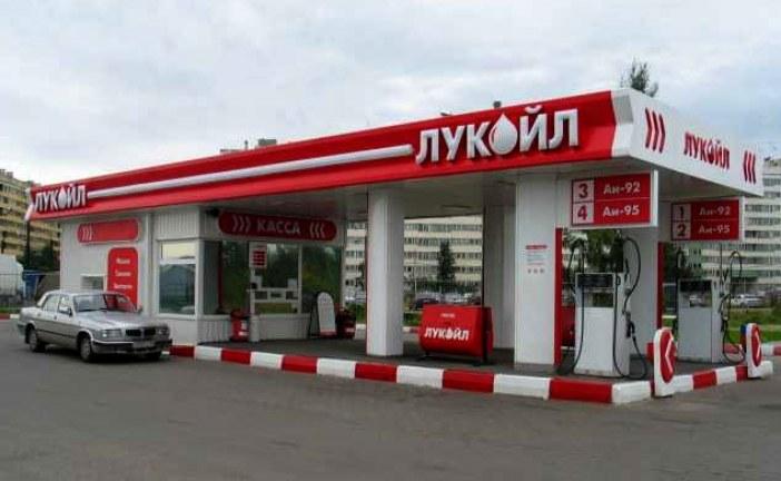 Elden çıkartma mı, stratejik yatırım mı? Lukoil Ukrayna satılıyor