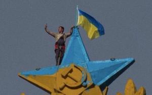 ukrayna bayragi moskova