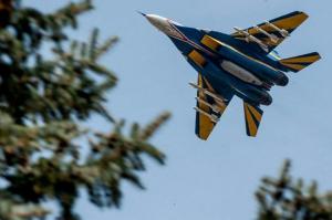 ukrayna hava kuvvetleri