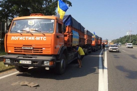 """""""Yardım savaşları"""" Ukrayna insani yardım konvoyu çatışmaların sürdüğü bölgeye gidiyor"""