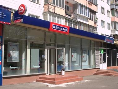 universal bank ukraine 1