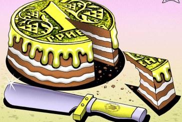 Şaka değil; Bloomberg yazdı: 'Grivna bu sene dünyanın en istikrarlı para birimi olacak'