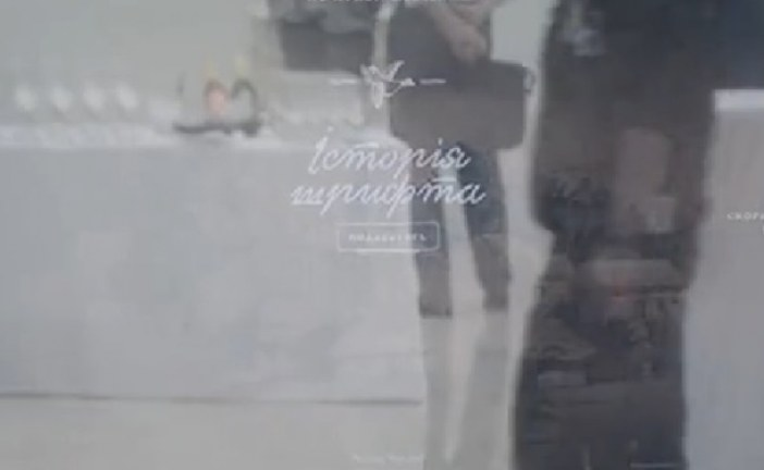Şevçenko'nun el yazısı bilgisayar yazı fontu oldu