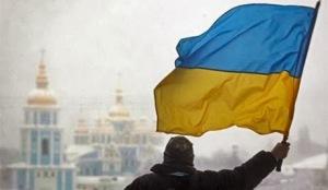 ukrayna yardım 2