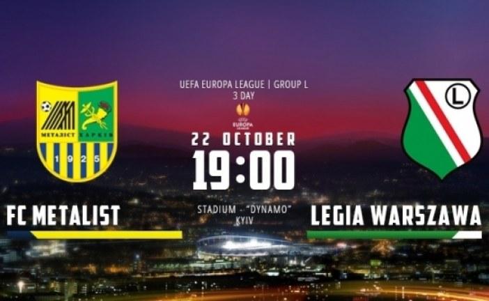 Metalist'ten bir yenilgi daha, Metalist Harkov 0 – Legia Varşova 1