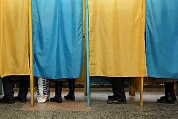 Ukrayna'da yerel seçimlerin tarihi belli oldu