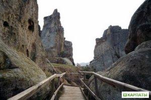 urudskie kayaları