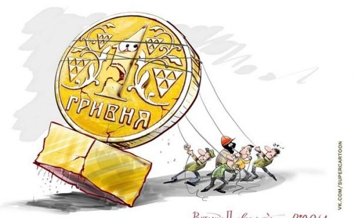 Merkez Bankası, 'Grivna 1996'dan bu yana 14 kat eridi'