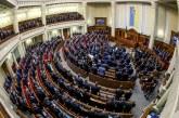 Parlamentodan devrim niteliğinde karar, şahıslara 'iflas' açıklama hakkı geliyor