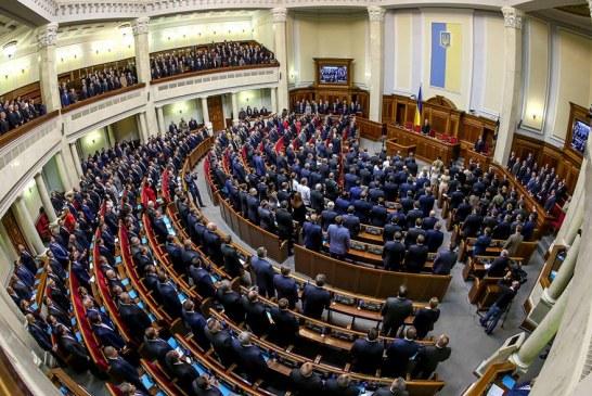 Parlamento'dan tarihi karar, Rusya ile 21 yıllık dostluk ve işbirliği anlaşması iptal edildi