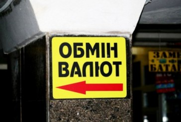 Ukrayna Merkez Bankası, 10 Mart'tan bu yana ilk kez döviz satmadı