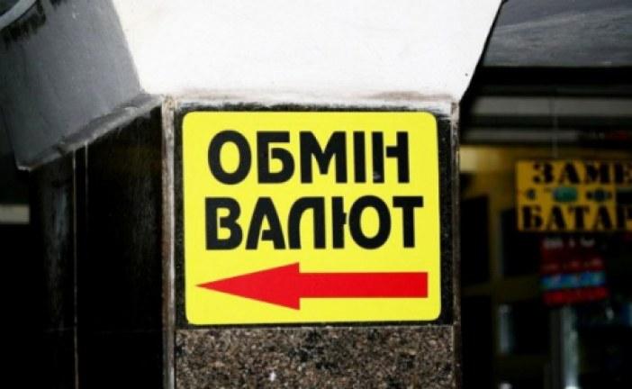 2015 yılından bu yana en yüksek rakam, Ukraynalılar Temmuz'da döviz alım rekoru kırdı