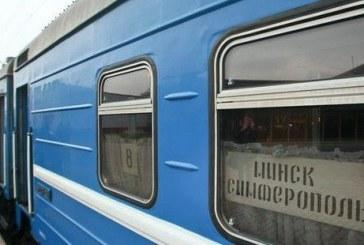 """Ukrayna istedi Belarus """"tamam"""" dedi, Minsk – Simferopol tren seferleri iptal edildi"""