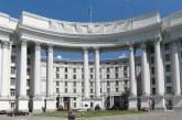 Ukrayna'dan Türkiye'ye protesto notası;  Türk büyükelçi Dışişlerine çağırıldı
