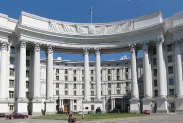 Ukrayna Dışişleri Bakanlığı'ndan Türkiye'nin harekatına ilişkin açıklama