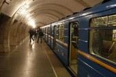 Kiev'de toplu taşımaya büyük zam, metro ve yer üstü taşımada yeni fiyatlar