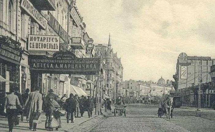 Bir zamanlar Kiev (galeri)