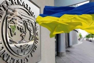 İşbirliğine devam; IMF'den 1,4 milyar dolar geldi