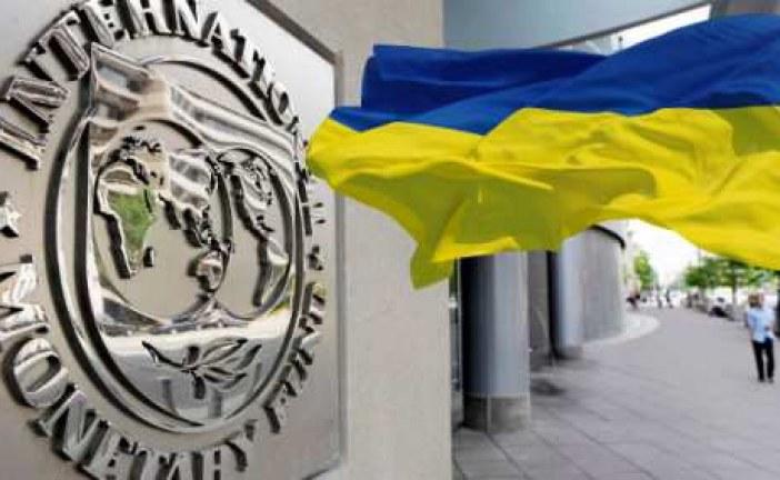 IMF'den yeni kredi açıklaması, 'Ukrayna'da reformlar yolunda giderse 4,4 milyar daha verebiliriz'