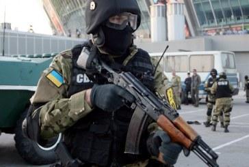 Ukrayna Güvenlik Servisi'nin yetkileri arttırılıyor