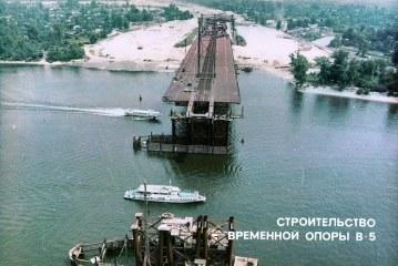 Ukrayna'nın en yüksek köprüsü, karşınızda Yujniy Most (Galeri)