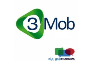 Turkcell'in Ukrayna ilgisi artarak sürüyor, Trimob'un alımı için görüşmeler başladı