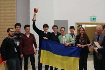 Ukraynalı öğrenciler Uluslararası Fizik Yarışması'nda şampiyon oldular