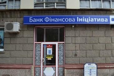 Teker teker gidiyorlar, bir banka daha battı